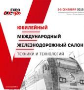 Приглашаем на презентацию машины МПТГ-2 в ходе юбилейного салона
