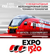 You are welcome at our booth in Expo 1520 railway fair!