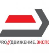 ТМЗ им. В.В. Воровского приглашает посетить Железнодорожный салон PRO//ДВИЖЕНИЕ.ЭКСПО